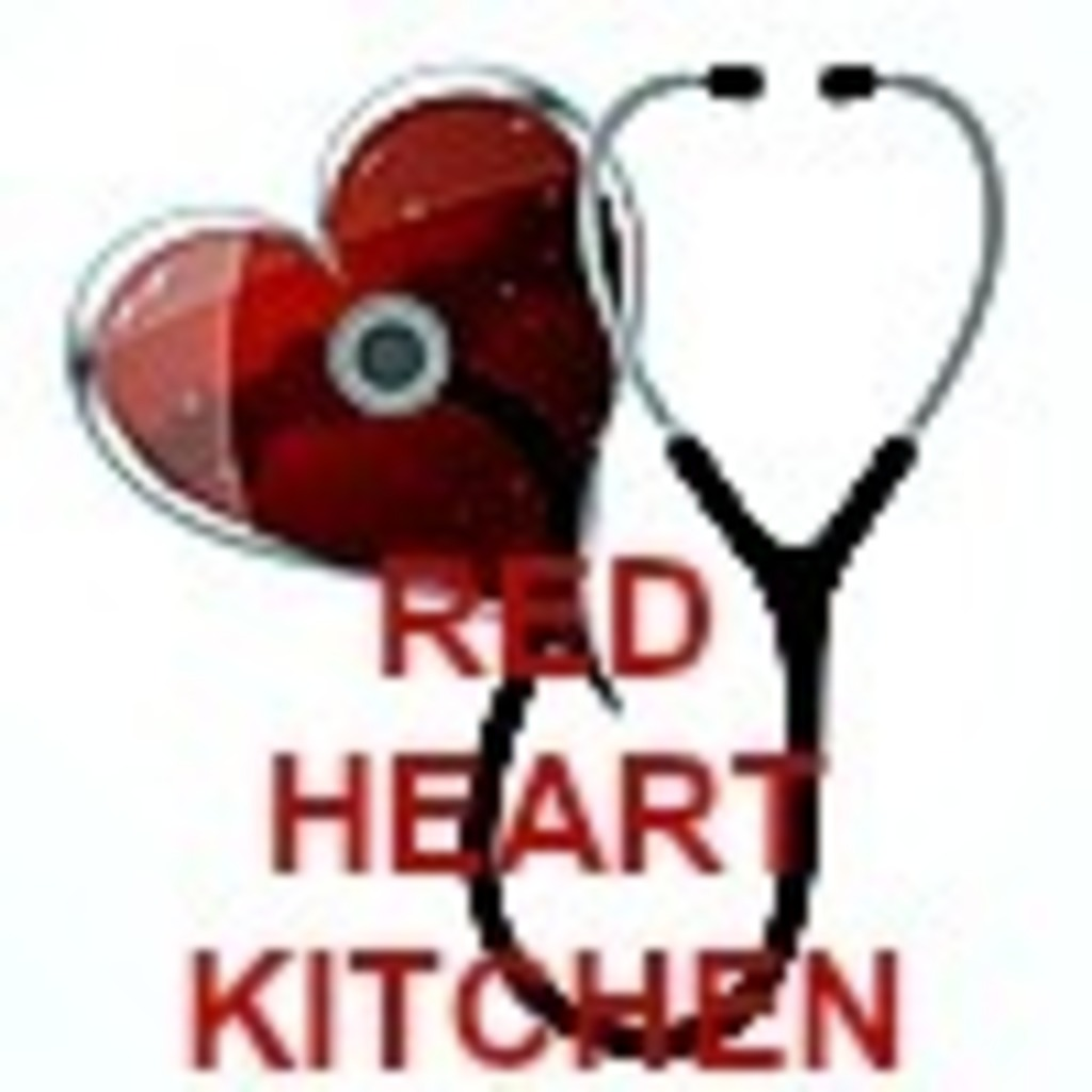 Full red heart kitchen official logo  2